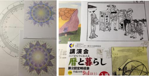 +koyomi_convert_20120813214130.png