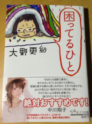 +oono_convert_20120704071111.png