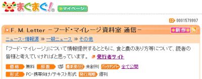 121027_convert_20121027095117.png