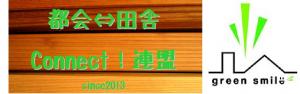 130829_4_convert_20130903223634.png