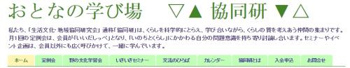 140531_9_convert_20140604064227.png