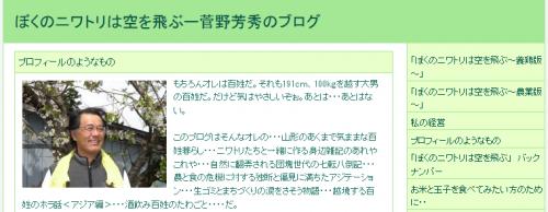 150321_7_convert_20150322103245.png