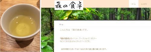 160917_10_convert_20160919204819.jpg