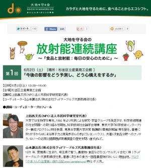 asagaya2_convert_20120602232047.png