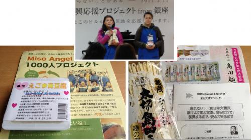 fukusima_convert_20120422074012.png