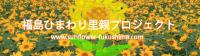 himawari_convert_20110914235910.png