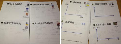 matuyama2_convert_20120419231328.png