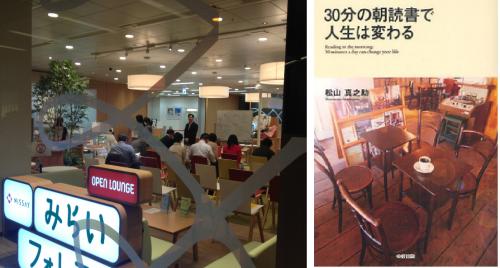 matuyama_convert_20120419231301.png
