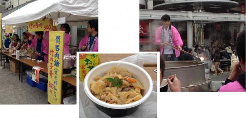 musako2_convert_20120423231253.png