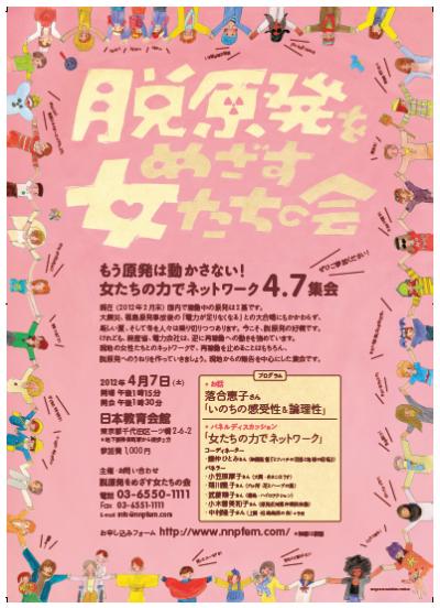shukai+p_convert_20120409215402.png