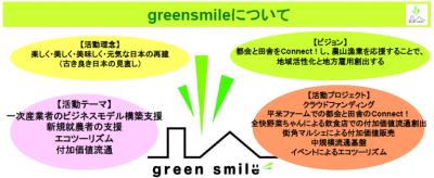 sinagawa_0_convert_20121122020922.png