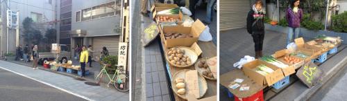 sinagawa_1_convert_20121122020108.png