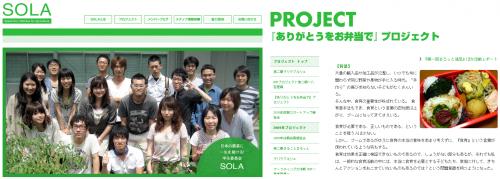 sola_convert_20120319225242.png