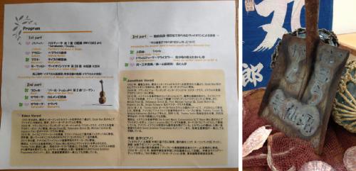 sukiya4_convert_20120723221350.png