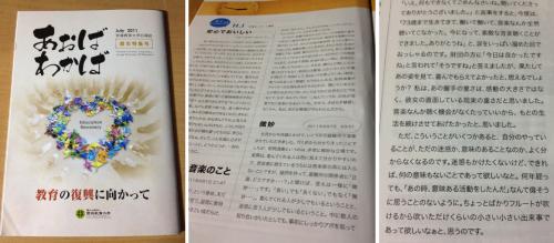 sukiyabasi2_convert_20120629225359.png