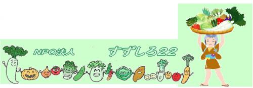 suzusiro2_convert_20120226075344.png