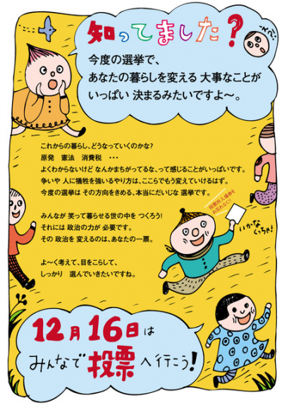 touhyou_convert_20121215081246.png